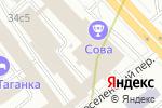 Схема проезда до компании Единый центр туризма в Москве