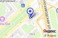 Схема проезда до компании САЛОН КАРНИЗОВ ПАРОВОЗЪ в Москве