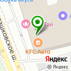 Местоположение компании Антикваръ