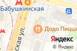 Схема проезда до компании СитиЛомбард в Москве