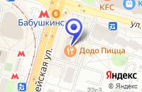 Схема проезда до компании КБ ВИТАС в Москве