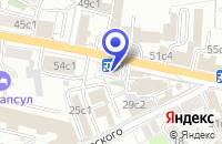 Схема проезда до компании АПТЕКА ФИАЛКА в Москве