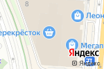 Схема проезда до компании Beef You в Москве