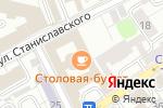 Схема проезда до компании Лаборатория Технологий в Москве