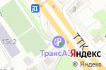 Схема проезда до компании ТрансАЗС в Москве