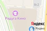 Схема проезда до компании Markado в Москве