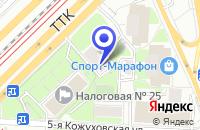 Схема проезда до компании КОМПЬЮТЕРНАЯ ФИРМА CIFRA LTD в Москве
