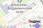 Схема проезда до компании Библиотека №7 им. А. де Сент-Экзюпери в Москве