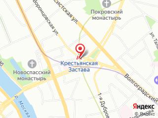 Ремонт холодильника у метро Крестьянская застава