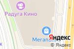 Схема проезда до компании Spring в Москве