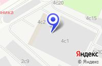 Схема проезда до компании АРХИТЕКТУРНО-ПРОЕКТНАЯ ФИРМА ЛКМ-ПРОЕКТ в Москве