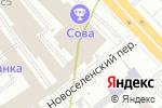 Схема проезда до компании Щит правосудия в Москве
