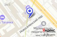 Схема проезда до компании ПТФ КАН-Р в Москве