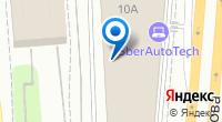 Компания Тойота Центр Коломенское на карте