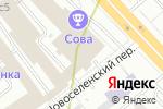 Схема проезда до компании Шериф в Москве