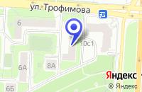 Схема проезда до компании ЦТО ГРАНД-СЕРВИС в Москве