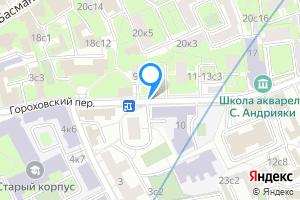 Снять комнату в Москве м. Курская, Гороховский переулок