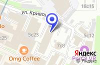 Схема проезда до компании МЕБЕЛЬНАЯ КОМПАНИЯ RENAISSANSE в Москве