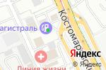 Схема проезда до компании Наука и Искусство в Москве