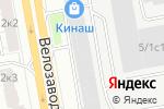 Схема проезда до компании АЗИЯ моторс в Москве