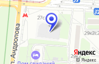 Схема проезда до компании КИНОТЕАТР ОРБИТА в Москве