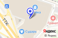 Схема проезда до компании АТИК ПКФ в Москве