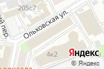 Схема проезда до компании ЦЕНТР-КАПИТАЛ в Москве