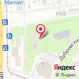 Детский сад при гимназии №1274 им. В.В. Маяковского