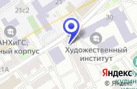 Схема проезда до компании ЭКОНОМИКА НИЦ в Москве