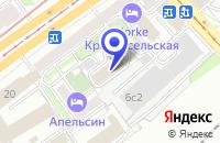 Схема проезда до компании ГРОТРАНСПУТЬ в Москве