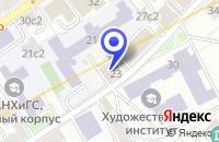 Схема проезда до компании ПО ВОДНЫМ ВИДАМ СПОРТА ДЮСШОР в Москве