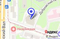 Схема проезда до компании МЕБЕЛЬНЫЙ МАГАЗИН АРТУРО в Москве