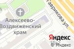 Схема проезда до компании Школа для пап и мам в Москве