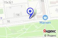 Схема проезда до компании АВТОСЕРВИСНОЕ ПРЕДПРИЯТИЕ СЕРВИС+ в Москве