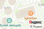 Схема проезда до компании CODDY в Москве