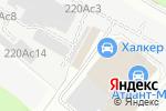 Схема проезда до компании Лайерт в Москве