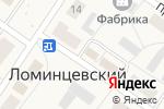 Схема проезда до компании Полина в Ломинцевском