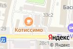 Схема проезда до компании Спецоценка в Москве