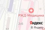 Схема проезда до компании Центральная клиническая больница №2 им. Н.А. Семашко в Москве