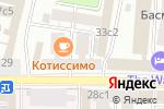 Схема проезда до компании Котики и люди в Москве
