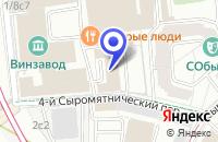 Схема проезда до компании ИН-ЛАЙН-МЕБЕЛЬ в Москве