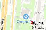 Схема проезда до компании Объединенная страховая компания в Москве