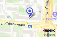 Схема проезда до компании ТФ КОТЛЫ в Москве