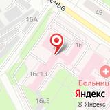 Управление №1 Федерального медико-биологического агентства России