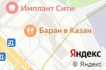 Схема проезда до компании МАЖЕСТИК в Москве