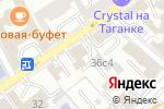 Схема проезда до компании Альта Виа в Москве