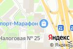 Схема проезда до компании Спортмарафон в Москве