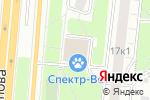 Схема проезда до компании Адвокат Демидова Ю.В в Москве