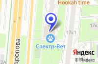 Схема проезда до компании СЕРВИС-ЦЕНТР КРЕДО в Москве