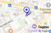 Схема проезда до компании КБ ПАНЭМСТРОЙБАНК в Москве